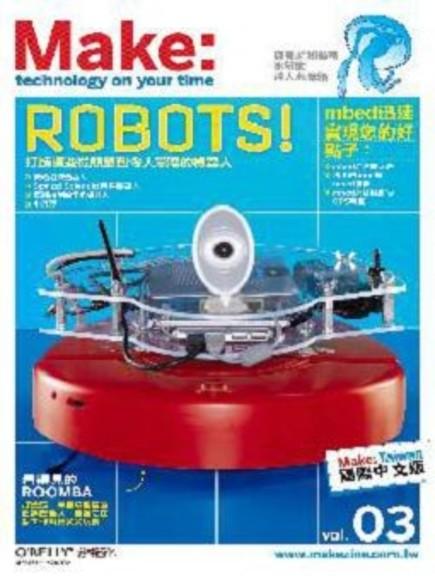 Make:Technology on Your Time國際中文版03