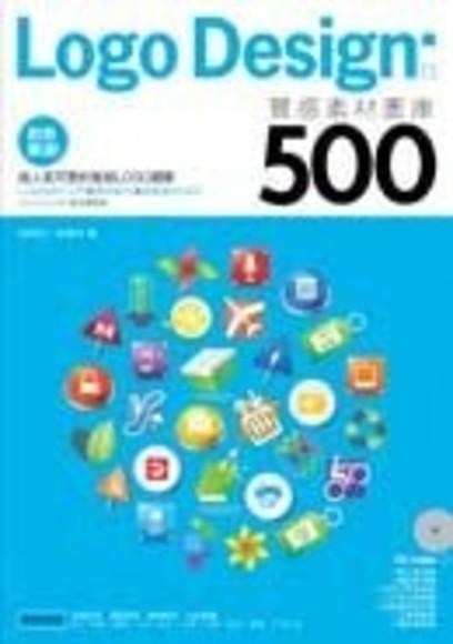 Logo Design:質感素材圖庫500(平裝附光碟片)