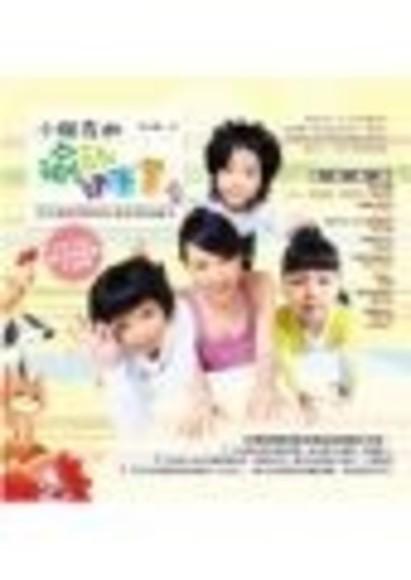小朋友的瑜珈健康書(附兒童教學DVD、童話瑜珈繪本)(平裝)