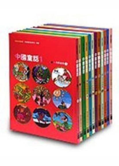 中國童話 (12冊合售)