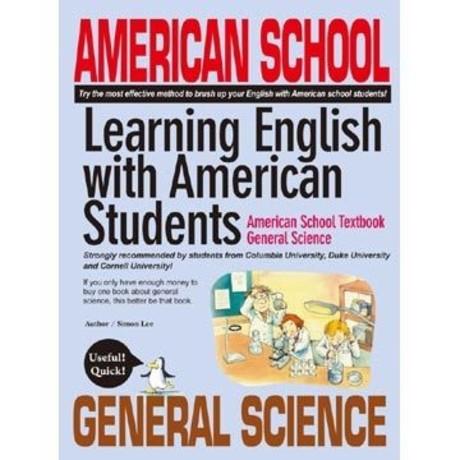 不出國!跟著美國學生一起上課學英文:美國學校的科學課本(全英版)
