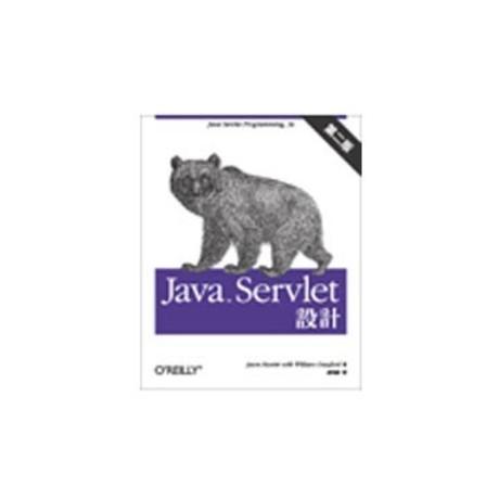 Java Servlet 設計 第二版(平裝)