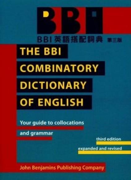 BBI英語搭配詞典(第三版)(平裝)