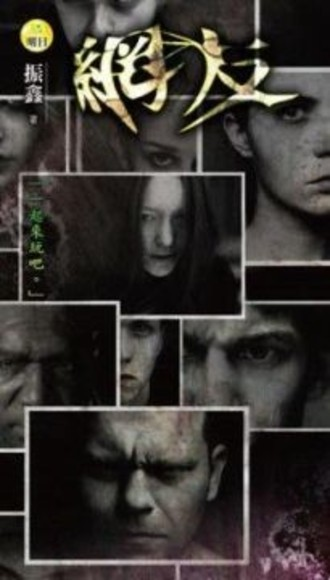 0041明日文庫:網友