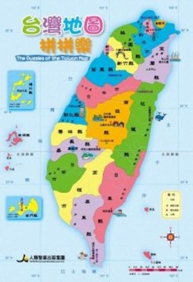 非洲 地圖 繁體 中文 版