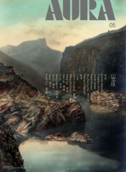 AURA(05)山水