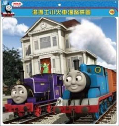湯瑪士小火車溫馨拼圖H
