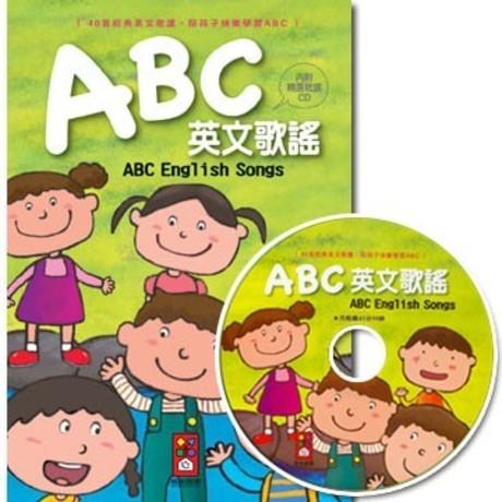 ABC英文歌謠(1書1CD)