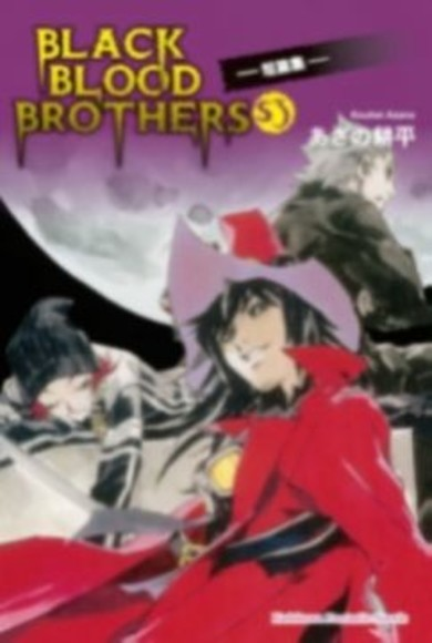 BLACK BLOOD BROTHERS(S3)(平裝)