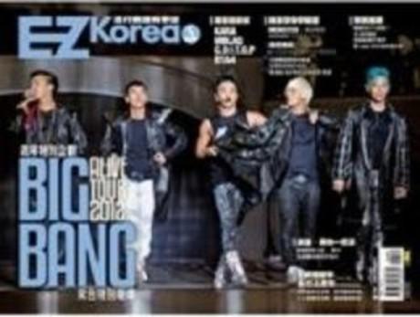 EZ Korea 流行韓語教學誌 No.5(1書1MP3)