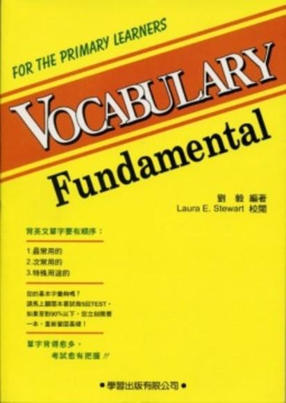 Vocabulary Fundamental書+MP3(基本字彙)(平裝)