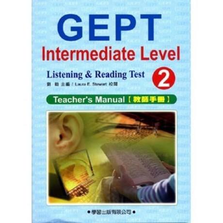 中級英檢模擬試題(2)教師手冊(附MP3)(答案+MP3,無題目)(平裝)