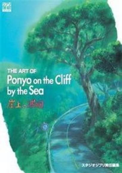 THE ART OF 崖上的波妞