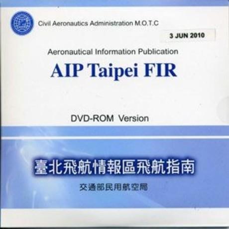 臺北飛航情報區飛航指南2011/11/03(光碟版)