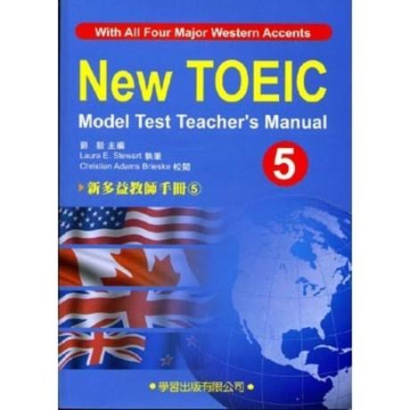 新多益教師手冊(5)附CD【New TOEIC Model Test Teachers Manual】(平裝)