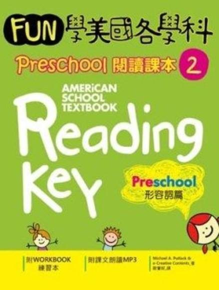 Fun學美國各學科 Preschool 閱讀課本 2:形容詞篇(1MP3)(軟精裝)