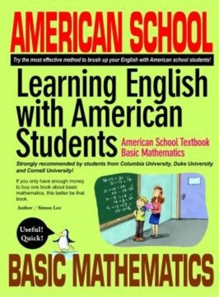 不出國!跟著美國學生一起上課學英文:美國學校的數學課本(全英版)
