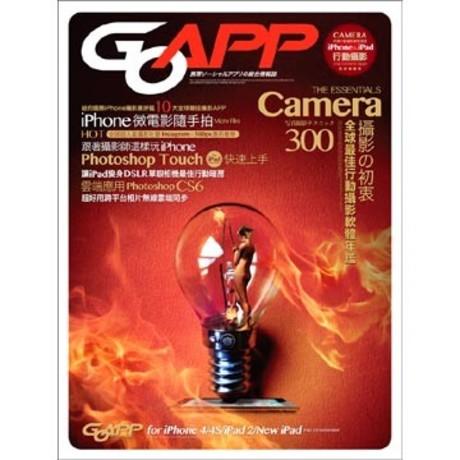 攝影的初衷:iPhone×iPad全球最佳行動攝影APP年鑑×Photoshop Touch快速上手