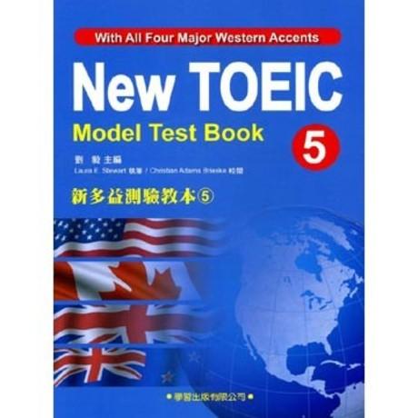 新多益測驗教本(5)【New Toeic Model Test Book】(平裝)