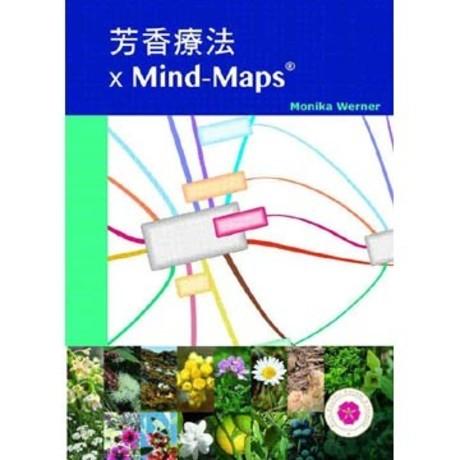 芳香療法 X Mind:Maps(精裝)