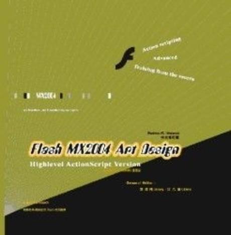 Flash MX 2004 Art Design (新版)(硬精裝)