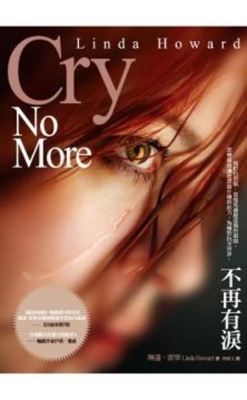 不再有淚 Cry No More (限)