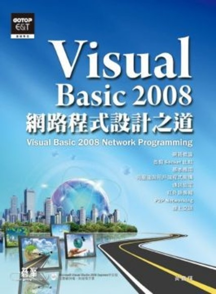Visual Basic 2008網路程式設計之道(附CD)(平裝)
