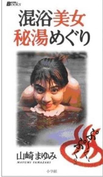 尋訪絕世好湯(日本、台灣):泡湯達人的露天溫泉旅行(平裝)