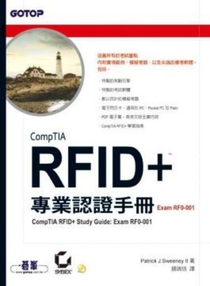 CompTIA RFID+專業認證手冊: Exam RF0-001(附CD)(平裝)