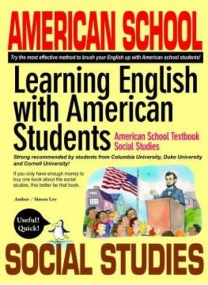 不出國!跟著美國學生一起上課學英文