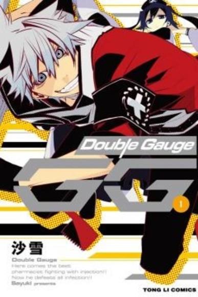 GG-Double Gauge 1
