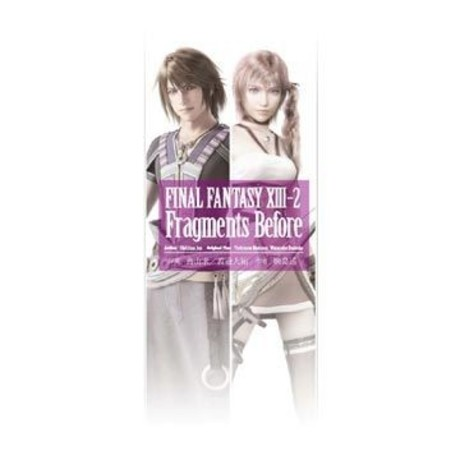 FINAL FANTASY XIII-2 Fragments Before(全)