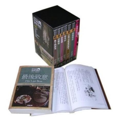 福爾摩斯探案全集盒裝(加贈福爾摩斯探案筆記本)
