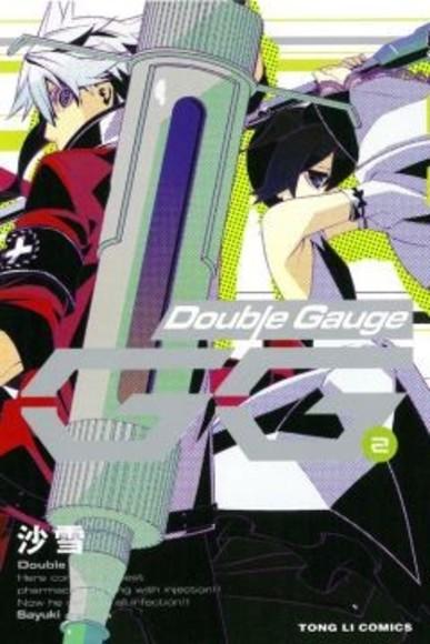 GG-Double Gauge 2