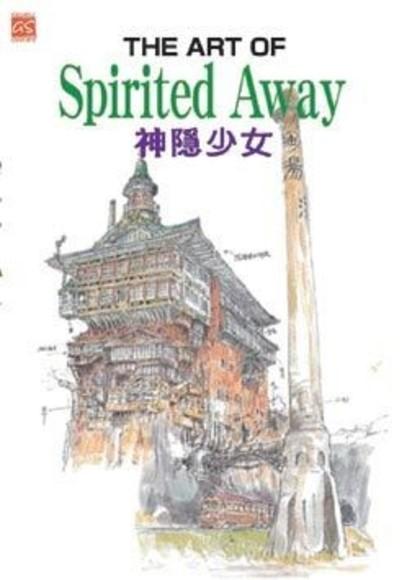 THE ART OF Spirited Away 神隱少女