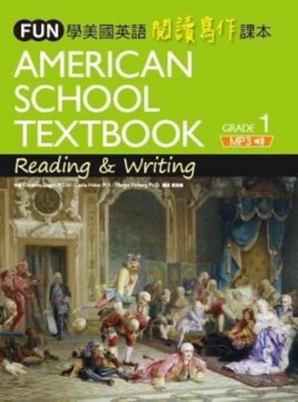 FUN學美國英語閱讀寫作課本(1)(中譯別冊+1MP3)(軟精裝)