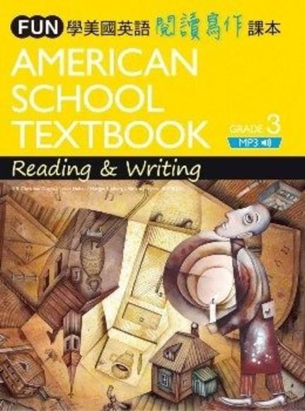 FUN學美國英語閱讀寫作課本3(中譯別冊+1MP3)(精裝)