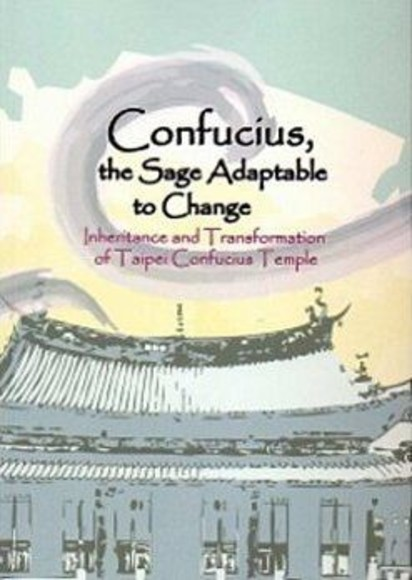 Confucius、 the sage adaptable to change: inheritance and transformaition of taipei confucius temple