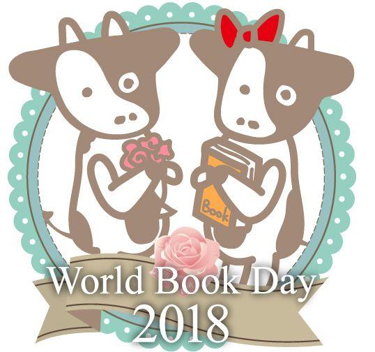 世界閱讀日