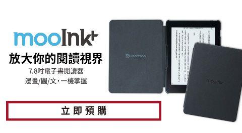mooInk Plus預購開賣