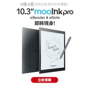 mooInk Pro