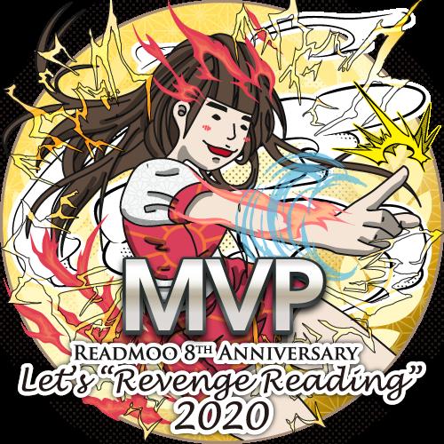MVP徽章