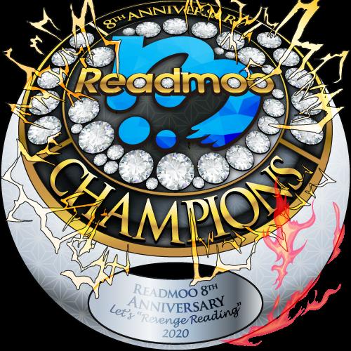 Winner徽章